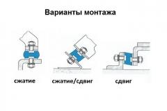 vibroopora-cilindricheskaya-montaj