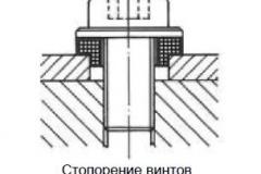 metall-podushka-s-burtom-BU-3